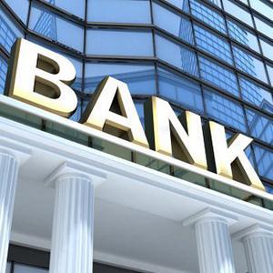 Банки Верхней Синячихи