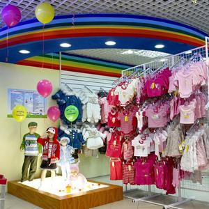 Детские магазины Верхней Синячихи