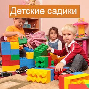 Детские сады Верхней Синячихи