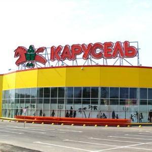 Гипермаркеты Верхней Синячихи