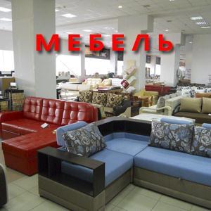 Магазины мебели Верхней Синячихи