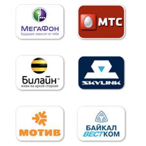 Операторы сотовой связи Верхней Синячихи
