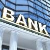 Банки в Верхней Синячихе