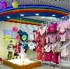Детские магазины в Верхней Синячихе