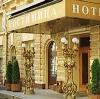 Гостиницы в Верхней Синячихе