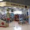Книжные магазины в Верхней Синячихе