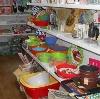 Магазины хозтоваров в Верхней Синячихе