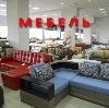 Магазины мебели в Верхней Синячихе