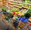 Магазины продуктов в Верхней Синячихе