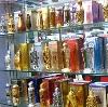 Парфюмерные магазины в Верхней Синячихе
