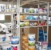 Строительные магазины в Верхней Синячихе
