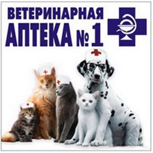 Ветеринарные аптеки Верхней Синячихи